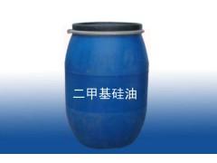 内销二甲基硅油_报价合理的水溶性二甲基硅油产自宏其纺织染整助剂厂