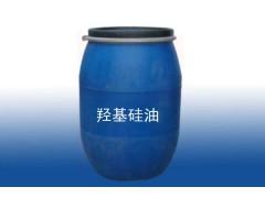 划算的高含量羟基硅油_哪里有卖合格的高含量羟基硅油